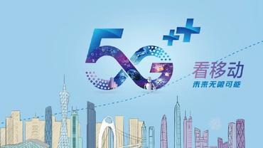 6元12G 服务管家专享流量活动来啦!!!